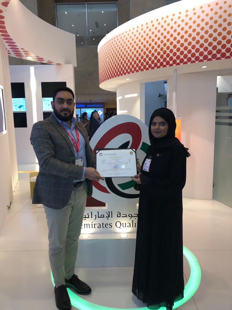 HIA participates in the 25th edition of GULFOOD 2020 in DUBAI